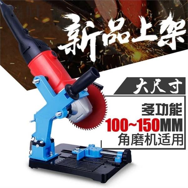 木工平台重型行動切割機萬用電鋸台鋸實用簡易角磨機底座支架萬向 YYJ 快速出貨