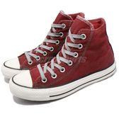 【六折特賣】Converse Chuck Taylor All Star 紅 白 燈心絨鞋面材質 運動鞋 男鞋 女鞋【PUMP306】 149467C