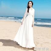 新款雪紡洋裝女夏氣質收腰顯瘦長款大擺海邊度假沙灘長裙子 可然精品