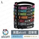 美國《Alcott遊樂客》探險家項圈 [...