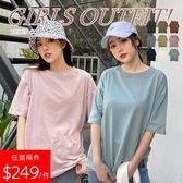 組合【01191083】任兩件498-G自訂款-圓領短袖T恤-9色