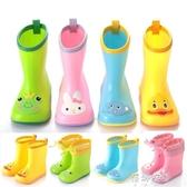 小黃鴨雨靴幼兒卡通小孩滑水鞋小童學生男女童雨鞋 蓓娜衣都