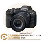 ◎相機專家◎ 送鋼化貼 Canon EOS R6 + RF24-105mm f/4-7.1 IS STM 公司貨