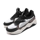 Puma RS-X Tech 老爹鞋 黑 白 灰 厚底 增高 男鞋 女鞋 【PUMP306】 36932901