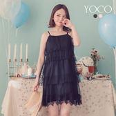 東京著衣【YOCO】浪漫俏麗蛋糕層次網紗細肩帶洋裝-XS(6011858)