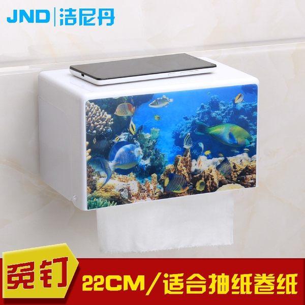 聖誕節交換禮物-衛生紙盒塑料廁所捲紙筒衛生間紙巾盒加長抽紙盒