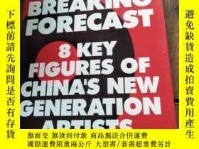 二手書博民逛書店Breaking罕見Forecast: 8 Key Figure