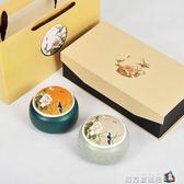 茶葉包裝盒空禮盒通用高檔綠茶紅茶西湖龍井茶葉罐陶瓷半斤裝定制 魔方數碼館