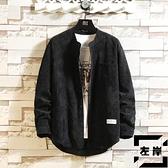 大碼襯衫男長袖寬鬆春秋復古立領襯衣外套【左岸男裝】