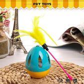貓玩具不倒翁貓咪用品