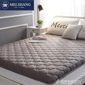 床墊1.8m米床防滑單雙人榻榻米1.2米床褥子海綿保護墊被地鋪1.5m 酷斯特數位3c