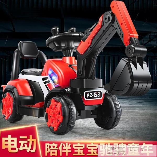 兒童挖掘機工程車男孩玩具車可坐人可騎超大號鉤機挖土機電動挖機  女神購物節 YTL