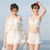 泳衣女三件套韓國溫泉小香風比基尼聚攏鋼托小胸顯瘦遮肚保守白色      芊惠衣屋