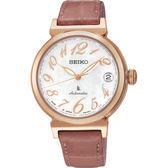 廣告款 SEIKO 精工 LUKIA 美好旅程經典機械錶-珍珠貝x粉藕/33mm 4R35-00J0G(SRP868J1)
