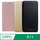 OPPO R15/R11 原廠側掀式皮套 【吊卡盒裝】全新品
