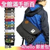 現貨 日本正版 Anello 帆布防潑水 大款郵差包 相機包 斜背側背包 雜誌款推薦 開學 【小福部屋】