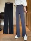 喇叭褲 西裝闊腿褲女春夏季黑色休閒長褲高腰垂感直筒寬鬆開叉微喇叭褲子 晶彩