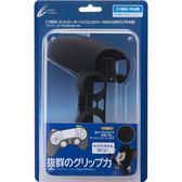 PS4日本CYBER 新版 HIGH GRIP 2 DS4 手把控制器防塵果凍套 防滑 矽膠套保護套 黑色款【玩樂小熊】