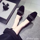深口女鞋 春季新款韓版女孕婦單鞋水鑽軟底女鞋豆豆鞋平底瓢鞋  蜜拉貝爾