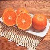 【綠安生活】嚴選桶柑(23A)2盒(5斤/盒)-汁多香甜,風味濃郁