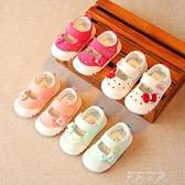 春秋季女童鞋寶寶布鞋女孩鞋子軟底涼鞋公主學步鞋嬰兒0-1-3歲2一