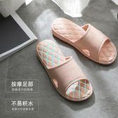 拖鞋女夏室內情侶軟底家居家用靜音涼拖【熊貓本】