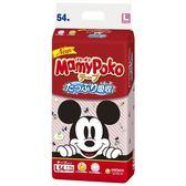 滿意寶寶9~14kg (L)54片*3包【3702】日本境內版 mamypoko 黏貼型尿布  (限宅配)