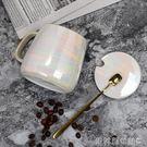 馬克杯ins北歐辦公室陶瓷杯子帶蓋勺創意潮流男女馬克杯家用個性水杯 貝芙莉