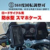 手機座摩托車手機架車架摩托車架 smax Force bwsr racing s 125 jet fnx支架