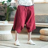 夏褲子男寬鬆闊腿七分褲潮嘻哈垮褲胖子加肥加大短褲大褲衩7分褲 夢露時尚女裝