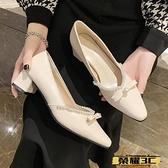 高跟鞋 溫柔風復古單鞋女氣質2021春季新款尖頭法式小高跟鞋珍珠晚晚鞋子   【榮耀 新品】