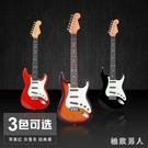 尤克里里初學者兒童迷你電動吉他玩具兒童樂器吉它音樂伴奏男女孩 TA7182【極致男人】