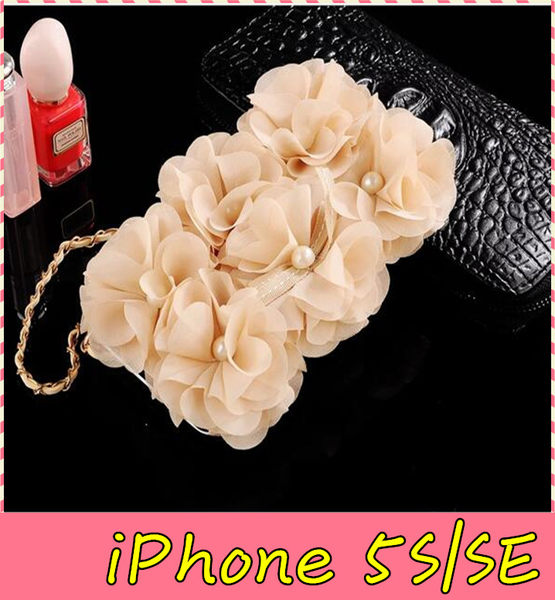 【萌萌噠】iPhone 5 / 5S / SE  韓國立體米色玫瑰保護套 帶掛鍊側翻皮套 支架插卡 手機殼  硬殼