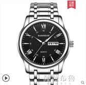 手錶 卡詩頓手錶男士機械錶全自動防水商務休閑石英男十大品牌國產腕錶 阿薩布魯
