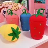 正韓簡約創意草莓玻璃杯女學生清新水杯可愛耐熱便攜手提帶蓋杯子