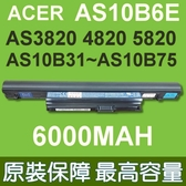 宏基 ACER AS10B6E 電池 AS10B7E AS10B73 AS10B75 3ICR66/19-2 3820T 3820TG 4820T 4820TG AS3820T  5553G AS5553G