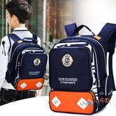 書包小學生男孩1-3-4-6年級減負輕便 兒童書包男後背護脊男童背包