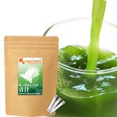 青汁粉 輕甜口感 抺茶香氣 營養補給 健康圴衡【約1個月份】ogaland
