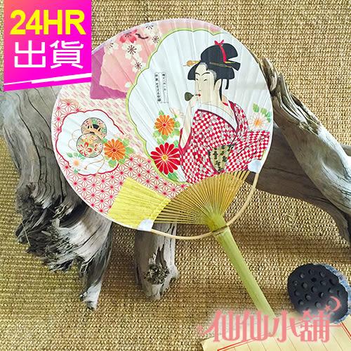 角色扮演道具 粉 古代美人 日式和風祭典扇子 浴衣和服角色服 仙仙小舖