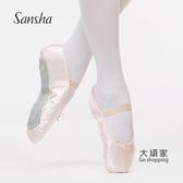 瑜伽鞋 芭蕾舞軟鞋緞面直底舞蹈鞋練功表演形體瑜珈鞋