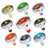 靈動 魔幻陀螺2代夢幻玩具 兒童拉線男孩坨螺焰天火龍王發光限時八九折