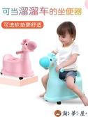 兒童坐便器女寶寶馬桶幼兒小孩嬰兒帶輪便盆尿桶尿盆【淘夢屋】