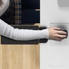 電腦手托架桌用鼠標墊護腕托免打孔手臂支架可摺疊鍵盤平齊手肘托 ATF 夏季新品