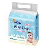 五月花嬰兒柔濕巾超厚型80抽*3包【愛買】