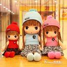 新款可愛菲兒布娃娃毛絨玩具公仔大號公主抱睡玩偶女孩友新年禮物 〖korea時尚記〗