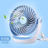 USB小風扇迷你可充電靜音便攜式隨身小電風扇學生宿舍辦公室床上 森活雜貨