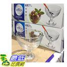 [COSCO代購] C122404 DURALEX GIGOGNE GLASS CUP 法國製玻璃冰淇淋碗六件組 容量:250毫升/件