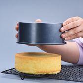 圓形蛋糕模固底不沾蛋糕乳酪模具烤箱用6寸8寸 igo 『魔法鞋櫃』