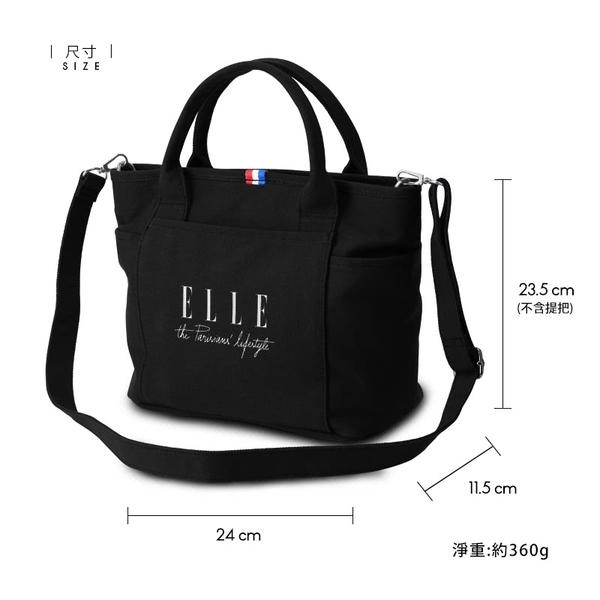 ELLE 極簡風帆布手提/斜背托特包 EL52372 周年限定版