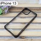免運【UAG】耐衝擊軍規防摔殼 [全透黑] iPhone 13 (6.1吋) 公司貨
